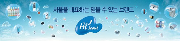 hiseoul_logo_201408.jpg